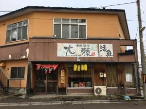181224nakamichi123oozaru_20200616144001