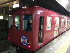 190306yorotetsu_600kei_atogaki