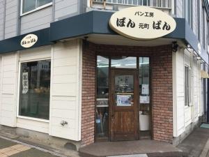 190403bonpanmotomachi