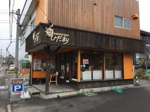190501hidamarikamiyama_20201118160301