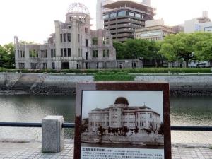 190508hiroshimagenbakudome3