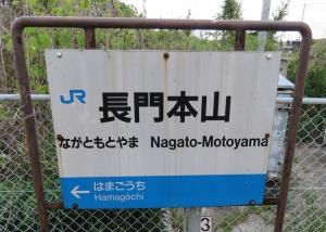 190508nagatomotoyama_st1