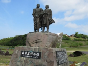 190513goshikisumotokaheegronin