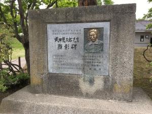 190611takedaayasaburougoryoukaku