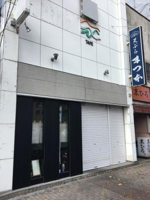 191105matsumotomatsukaze320