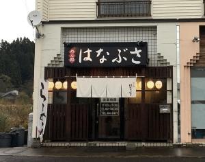 191108hanabusakamiyunokawa465_20201205060201
