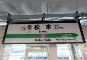 191205matsumoto_st001