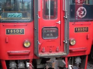 200108kiha1853