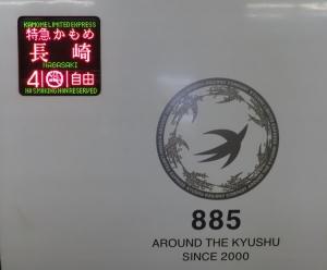 200110_885keishiroikamomelogo
