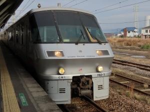 200117_783keikirishimaathayato