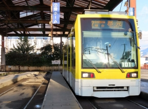 200117kagoshimaststreetcar