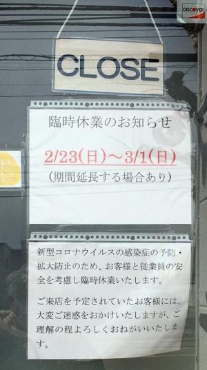 200313marutai2