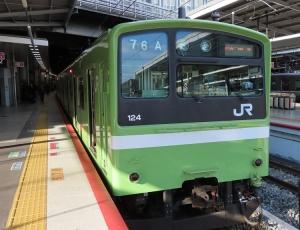 200316_oosakahigashi201keiatshinosaka