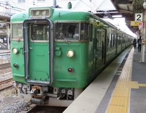 200318_111keiatkusatsu