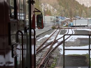 200318kuzuryusenend