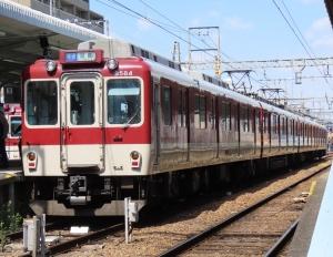 200320kintetsu8000kei_atkashiharajinguu