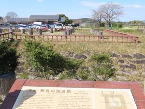 200320mizuochiiseki4