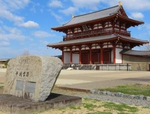200320suzakumonheijouguu_20201121134601