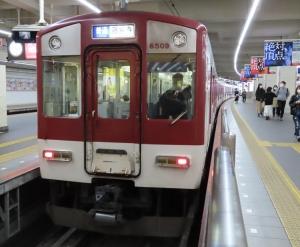 200322kintetsu6500_atabenobashi