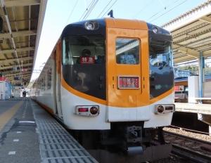 200325kintetsu_22000kei_attoba