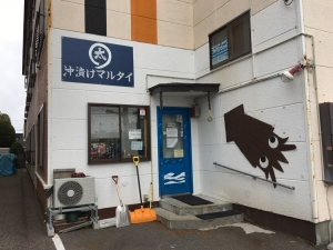 200327marutai_closed