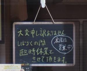 200414tsukinoame_kiralis2