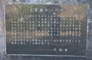 200416kousetsuenyuraihi