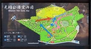 200416miharashikouenmap