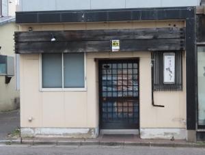 200422choushuuyanagawa
