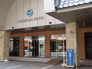 200422yunohamahotel1