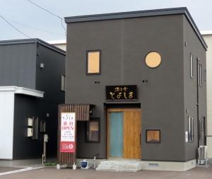 200424toyoshimaishikawa1822