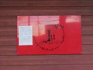 200427diningbar_lu_kaji