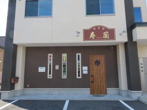 200427juranyuokawa1