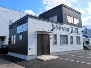200427onomichiyoshikawa