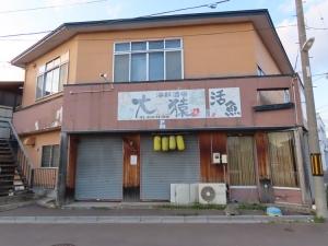 200427oozarunakamichi