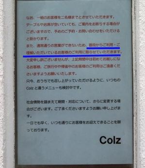 200430coltzpolicy_