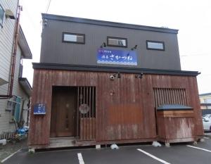 200430taya513_sakatsune