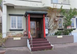 200502tsukiyonousagitokura