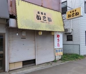 200504ikoi_hiyoshi