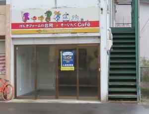 200504kaji1202sawingcafe