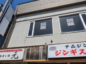 200507nomikuidokoro_gen_2f