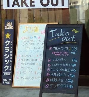 200508azean_menu2