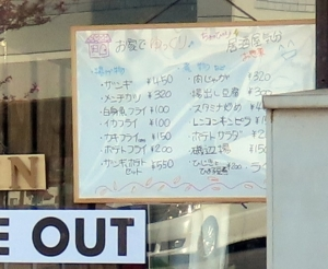 200508azean_menu3