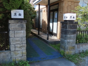200508minowa_suginami