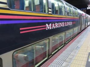 200511_5000kei_marineliner2