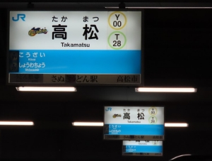 200511takamatsu_st00