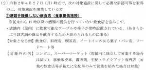 200512hakodateshiyoukoou2