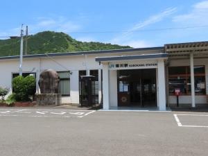 200512kubokawa_station