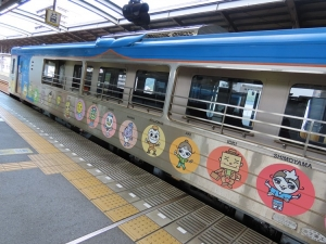 200512tkr9640_atkochi2