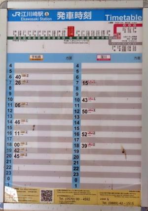200512ts_ekawasaki